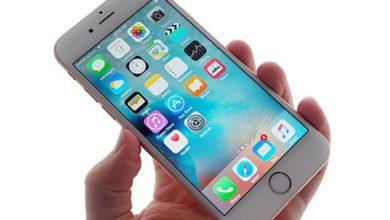Bild von Kurzbefehle: praktische App mit zahlreichen anpassbaren Shortcuts für iOS