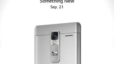 Photo of LG Class (LG-F620L) – neues Modell mit Snapdragon S615