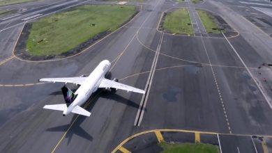 Photo of Drohnenflug über einen Flughafen in Mexiko