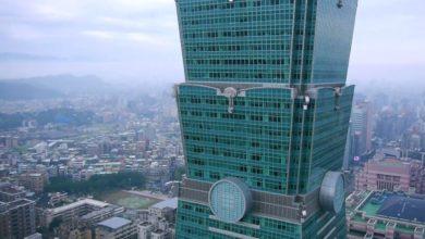 Photo of Flug über Taipeh inkl. Aufstieg zur Spitze des Taipeh 101