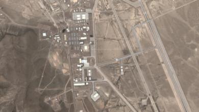 Photo of Luftaufnahmen der Area 51