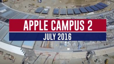 Bild von Apple Campus im Juli 2016