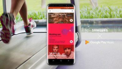 Photo of Samsung-Kunden erhalten Google Play Music kostenlos für 3 Monate