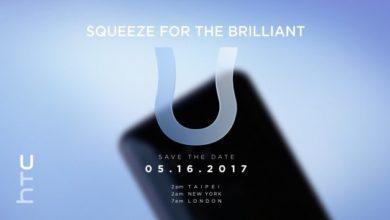 Photo of HTC: Neues HTC U Smartphone am 16. Mai