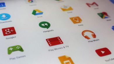 Bild von Android: Instant Apps könnten bald für alle verfügbar sein