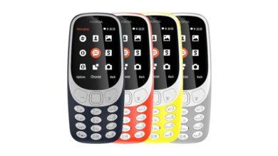 Photo of Das Nokia 3310 ist ab Ende Mai verfügbar
