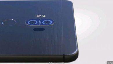 Photo of Leak: Ist dies das Huawei Mate 10?