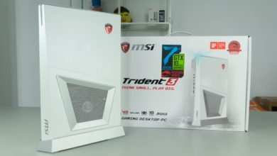 "Photo of MSI Trident 3 ""Arctic"" – Komprimierte Power"