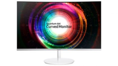 "Photo of Samsung C27H711: 27"" curved Multitalent Monitor"