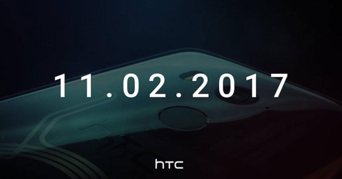 Photo of HTC U11 Plus: Vorstellung wahrscheinlich doch schon am 2. November