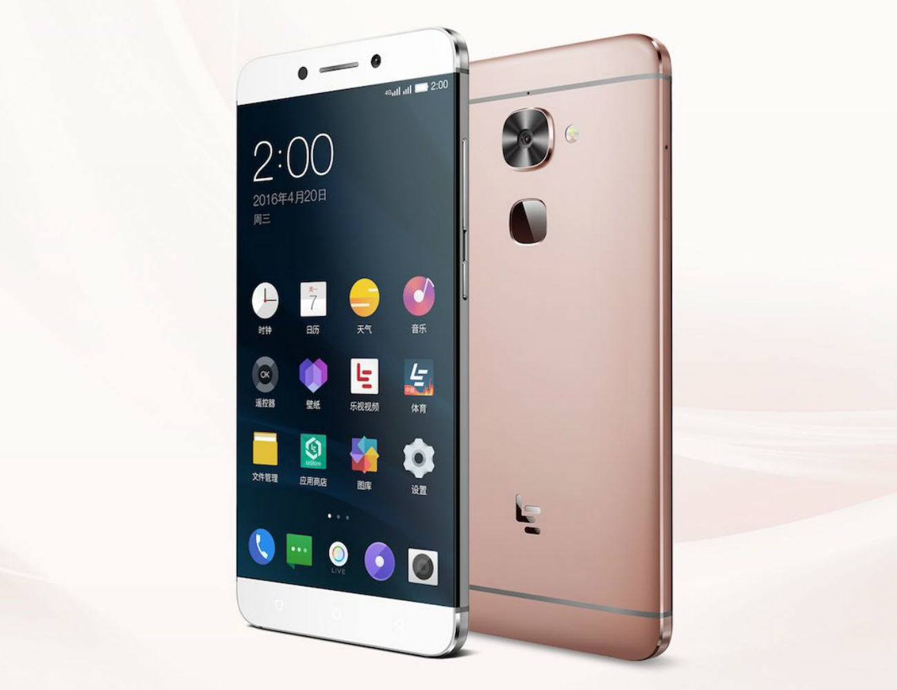 Photo of LeEco Le Pro 3 –  Unboxing
