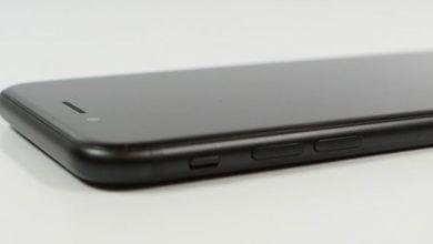 Photo of Apple: Neues Display zum Schutz eurer Privatsphäre?