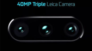 Photo of Huawei arbeitet  wohl an ein Phone mit Triple-Kamera