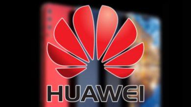Photo of Kommt ein Huawei P20 Lite?