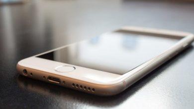 Photo of Sind Sie sicher? – Siri liest Nachrichten auch bei gesperrtem iPhone vor