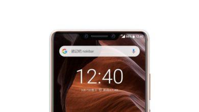 Bild von Renderbilder zeigen das Nokia 9 im neuen Design