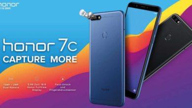 Photo of Honor 7C vorgestellt: Dual Kamera-Smartphone für unter 180 €