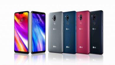 Photo of LG G7 ThinQ offiziell präsentiert