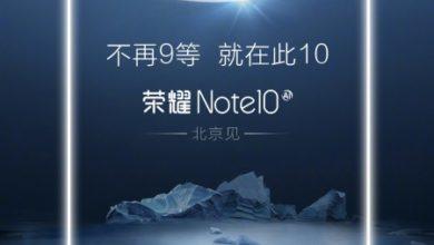 Bild von Honor Note 10 mit Kirin 970 taucht bei Geekbench auf