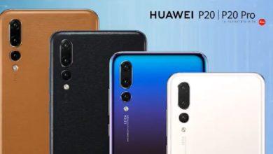 Photo of Neue Farben und Echtleder-Version des Huawei P20 Pro vorerst nicht in Deutschland