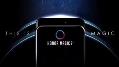 Photo of Das Honor Magic 2 könnte schneller kommen als gedacht (und nach Europa)