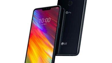 Bild von LG G7 fit in Deutschland erhältlich