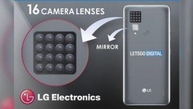 Bild von Immer 13 mehr als wie du: LG plant Smartphone mit 16 Kameras