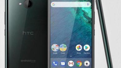 Photo of HTC beginnt mit dem Android Pie Update  für das HTC U11 life