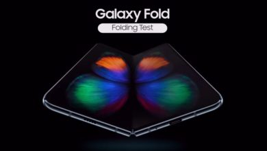 Photo of Galaxy Fold: Samsung zeigt den Stresstest für ihr faltbares Phone