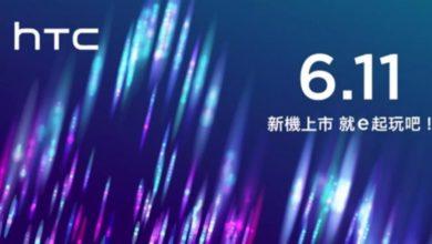 Photo of HTC meldet sich (endlich mal wieder) zu Wort