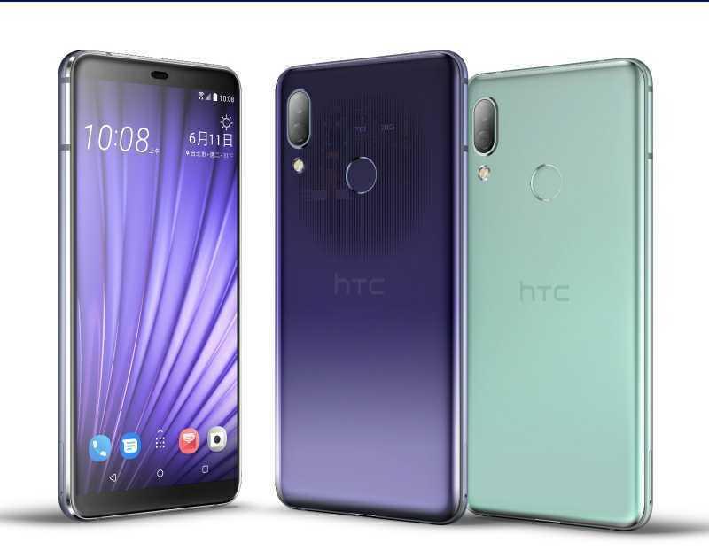 HTC U19e - Farben