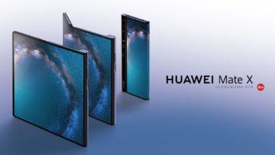 Photo of Huawei ist vorsichtig und verschiebt den Start des Mate X