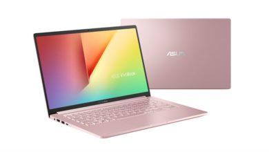 Photo of Power für den ganzen Tag: Asus VivoBook mit 24h Akkulaufzeit vorgestellt