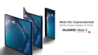 Photo of Huawei Mate X zunächst lediglich in China erhältlich