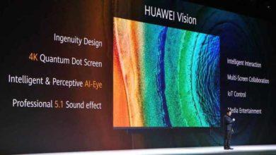 Photo of Huawei Vision: Smarter Fernseher kurz angeteasert